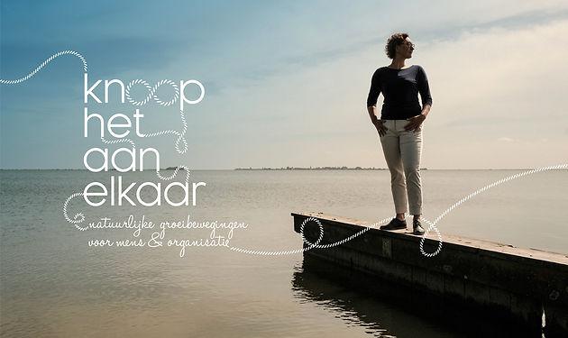 knoop-01.jpg