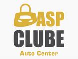 Asp Clube Auto Center