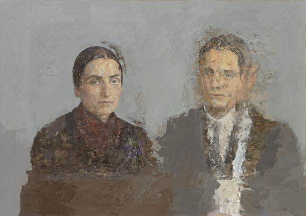 Mari and Antonio, 1961 (intervened in 2011)