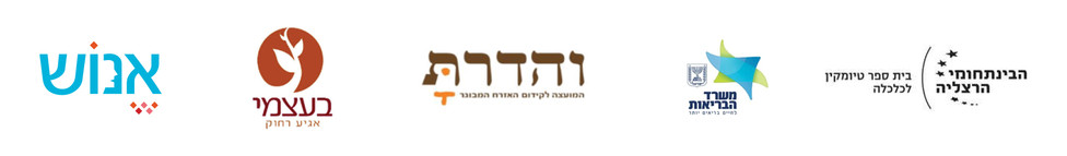 logos_2020_2.jpg