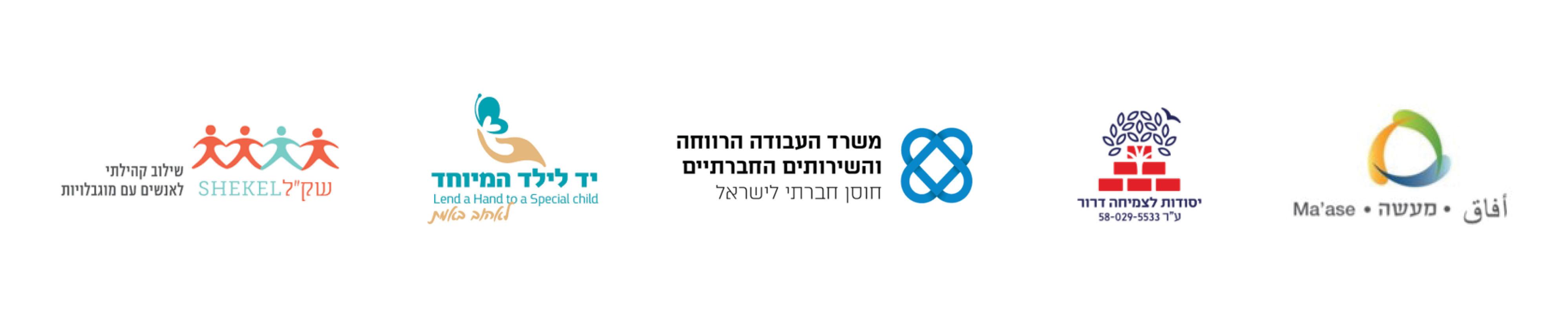 נובה - שותפים ולקוחות - לוגואים