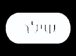 shilav_white_logo