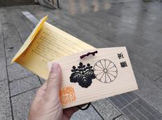 יפן ואני - אהבה ממבט ראשון (טיפים והמלצות)
