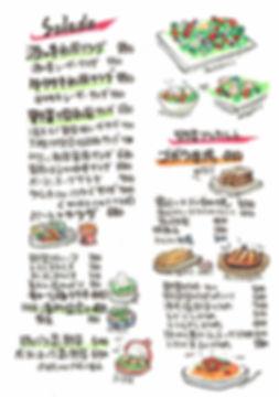 2020food-menu1.JPG