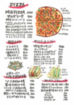 2020food-menu6.JPG