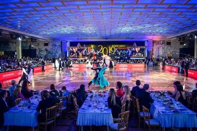 Кубок Кремля, ПроЭм, фото Светозар Андреев