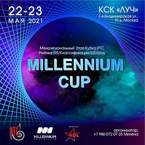 Millenium Cup.jpg