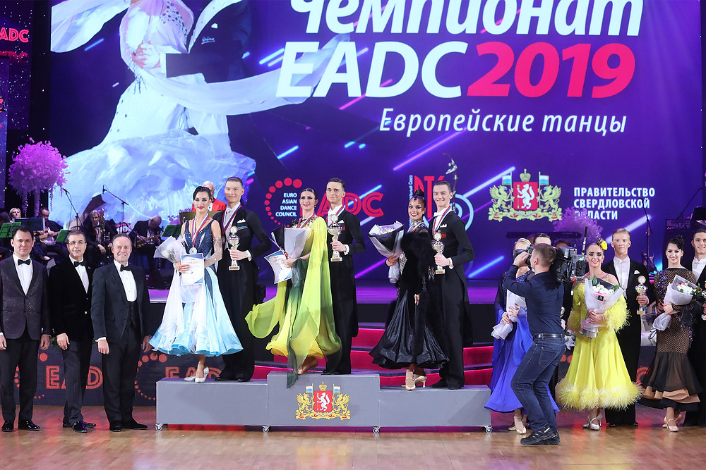 EADC Championship'19, Russia - Amateur Ballroom