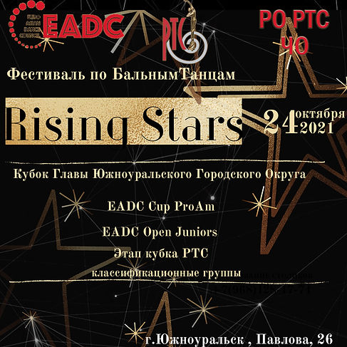 Rising Stars 2021.JPG