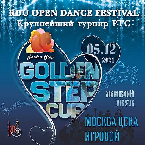 Golden Step Cup 2021.jpg