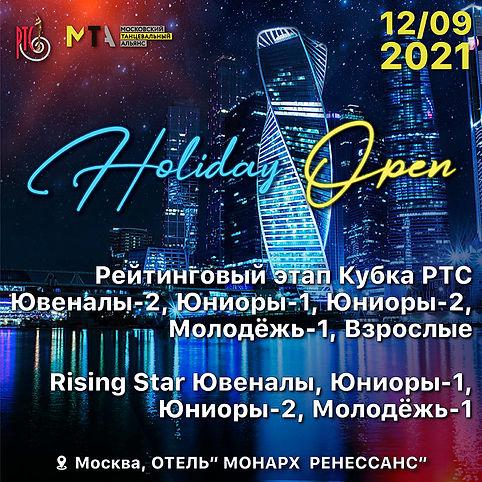 Holiday Open.jpg