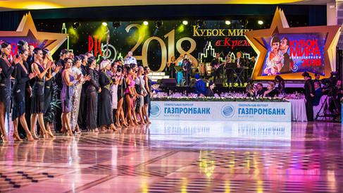 Фото Алексей Исмагилов