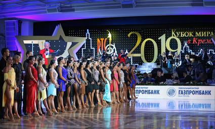 Кубок мира 2019, фото Елена Анашина