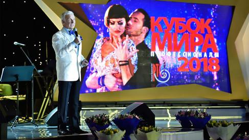 Станислав ПОПОВ, фото Олег Коныжев