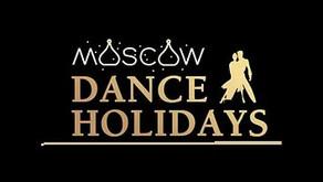 Результаты Moscow Dance Holidays - 2021
