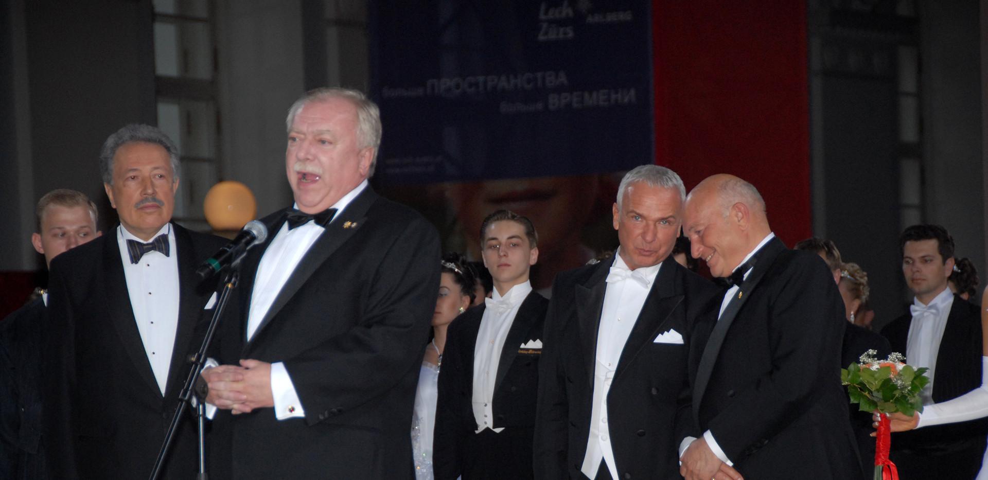 Венский бал 2011