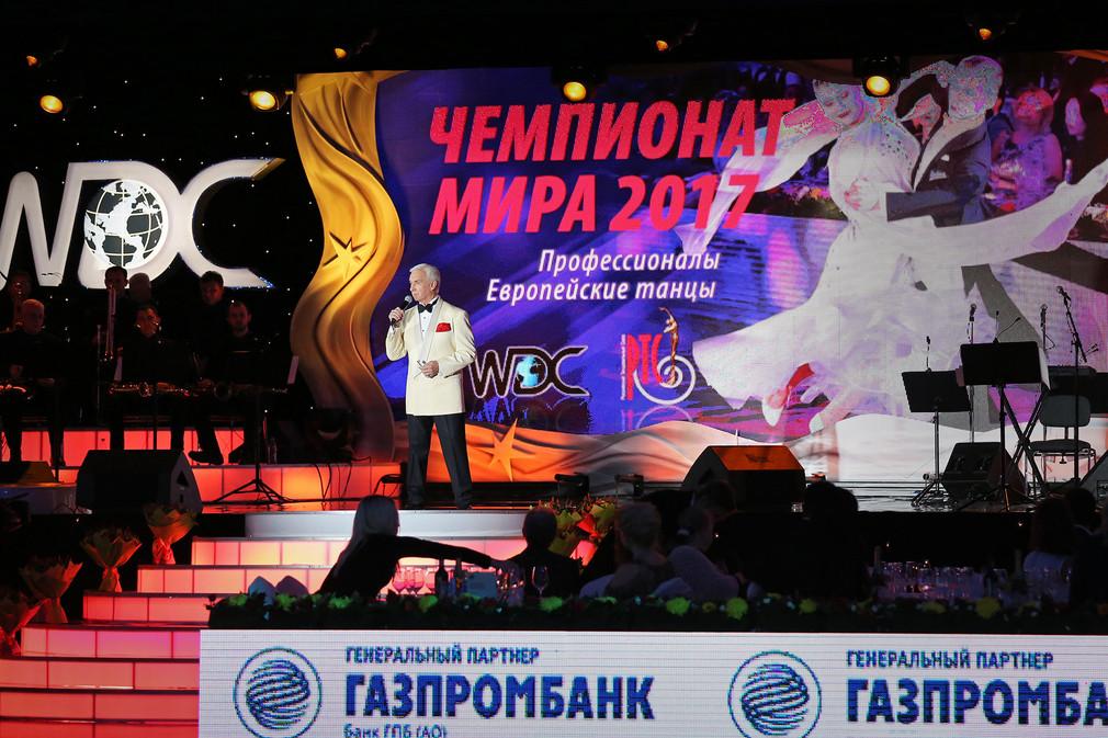 В Государственном Кремлевском дворце прошел чемпионат мира по европейским танцам среди профессионало