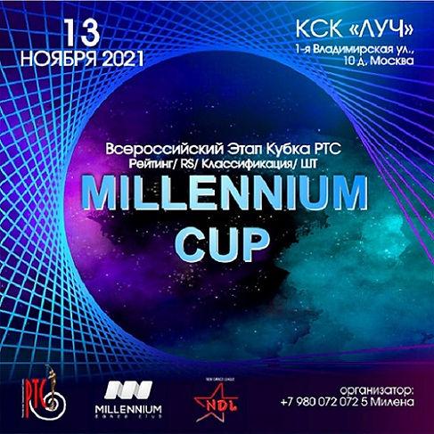 Millenium Cup2021.jpg