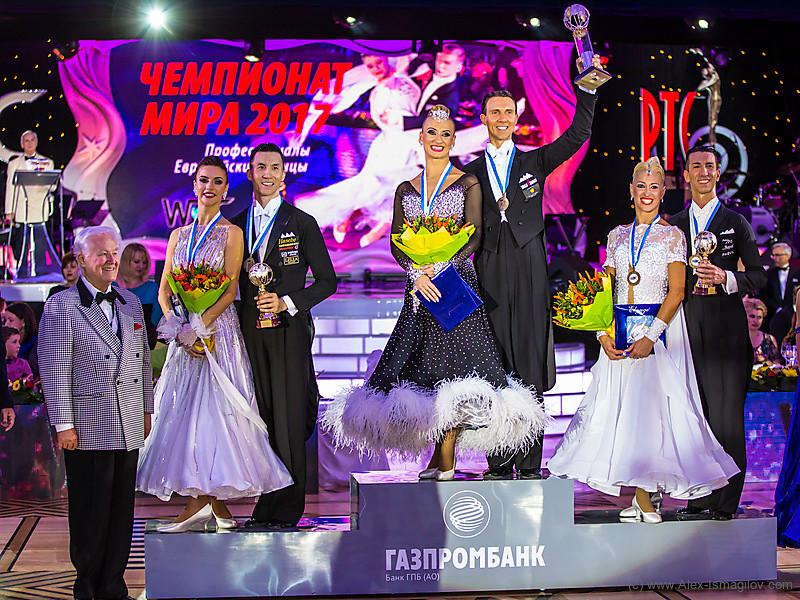 В Кремле прошел лучший турнир года