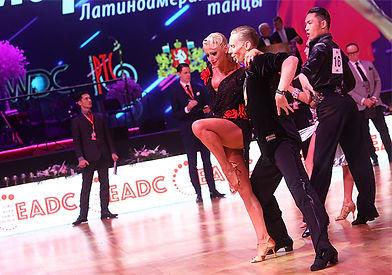 Euro-Asian Dance Council (EADC)