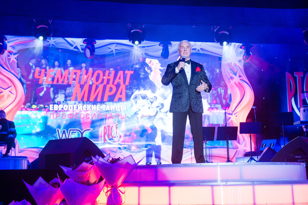 Кремлёвский паркет принял чемпионат мира по европейским танцам среди профессионалов