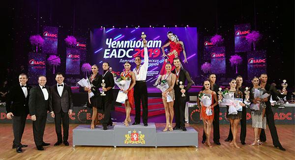 Чемпионат EADC