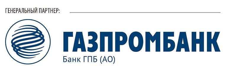 Газпромбанк.jpg