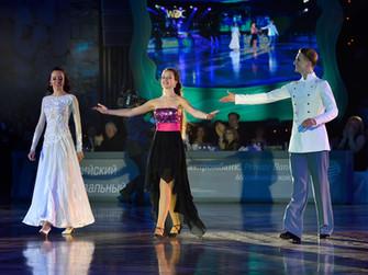 World Ballroom dance Kremlin Cup 2016, Mosocw , Russia