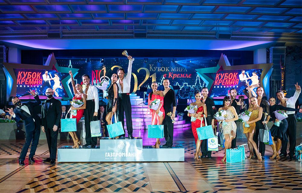 Награждение Кубка Кремля Латина/Любители, фото Светозар Андреев