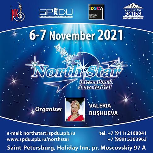 NorthStar_2021.jpg
