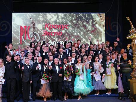 Результаты 2019 Первенств и Чемпионатов РТС