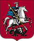 Coat_of_Arms_of_Moscow.svg.png