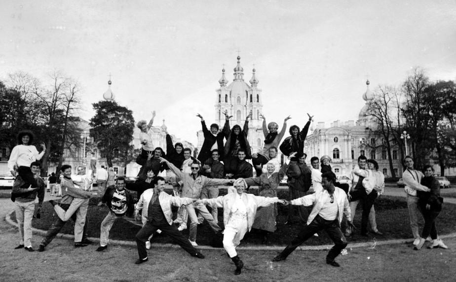 Участники Советско-Американской командной встречи Ленинград 1991.