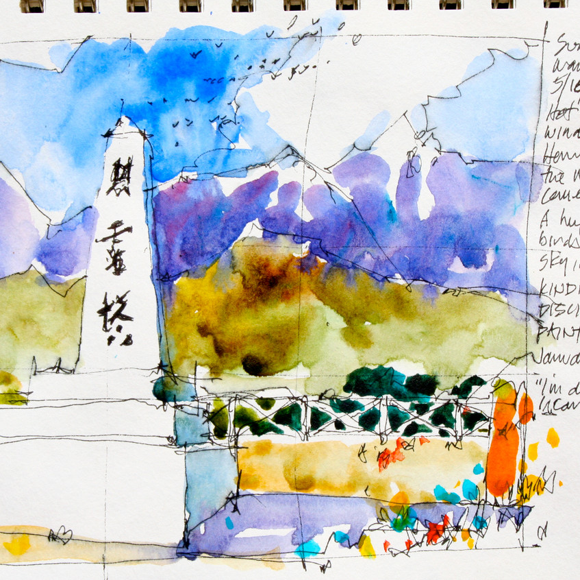 Monument study sketch in my Aquabee book.