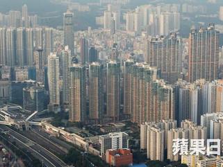 【樓價指數】中原CCL按周升0.47% 九龍新界東創新高