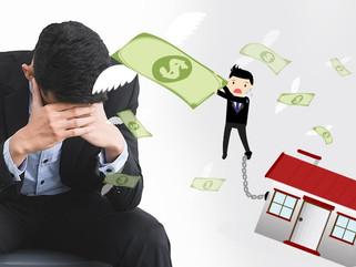 按揭熱線:有關銀行Call loan的疑惑