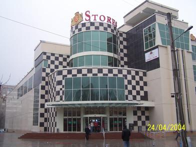 Beta Çay - Beta Stores