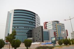 Emerald Bank Irak