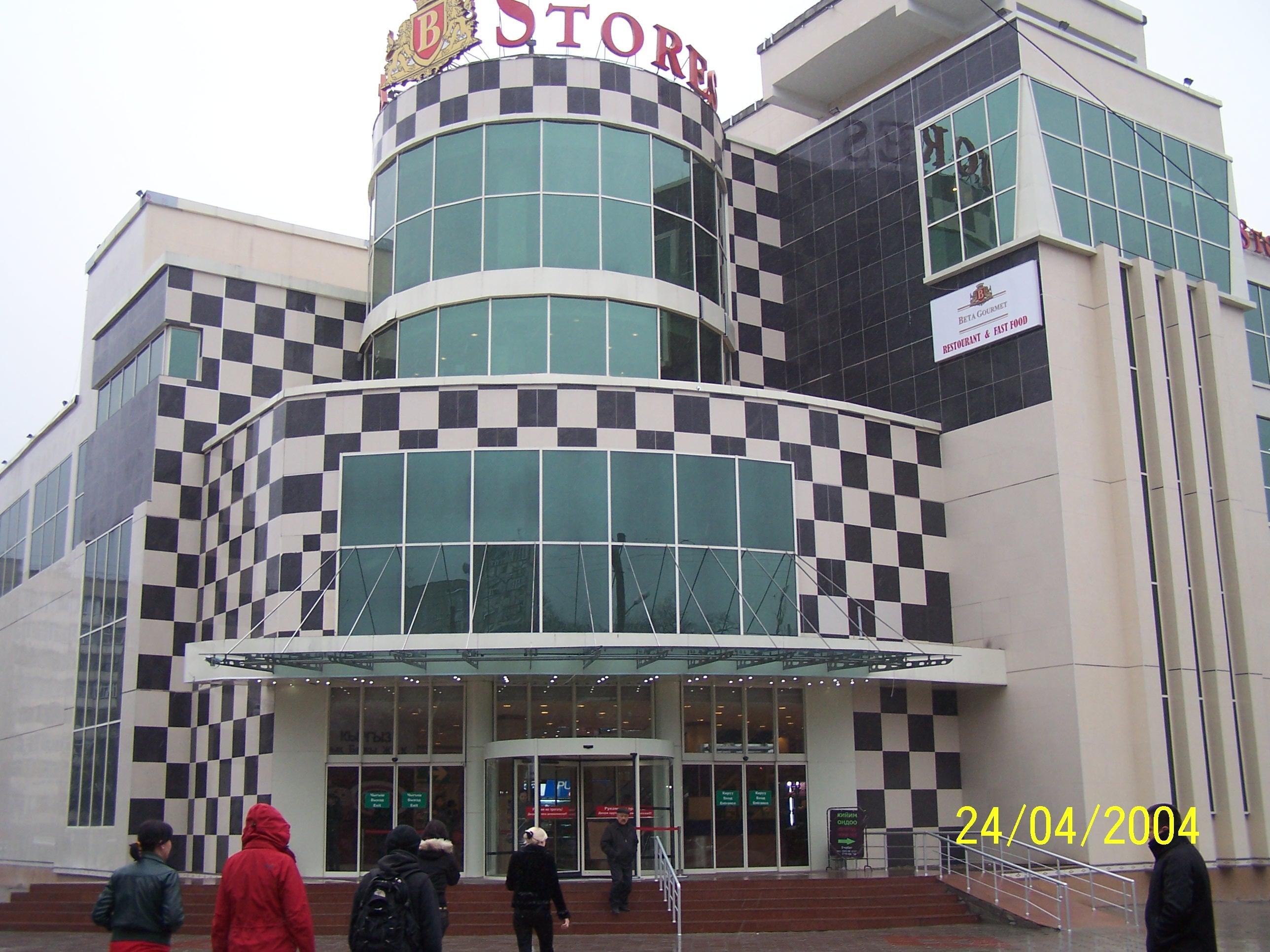 beta stores kirgisiztan