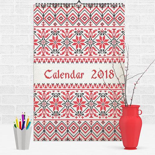 Calendar - Motive Tradionale Romanesti