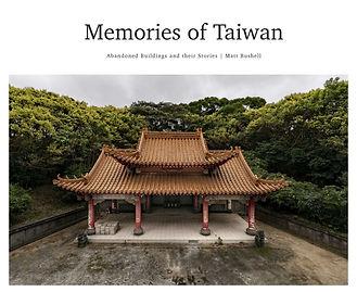 Memories-of-Taiwan.jpg