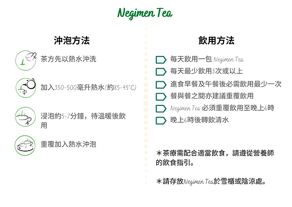 Negimen_Service_Intro_3.png