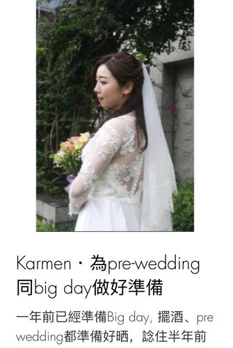 Karmen・為pre-wedding同big day做好準備