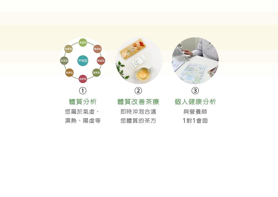 Website banner-2.png