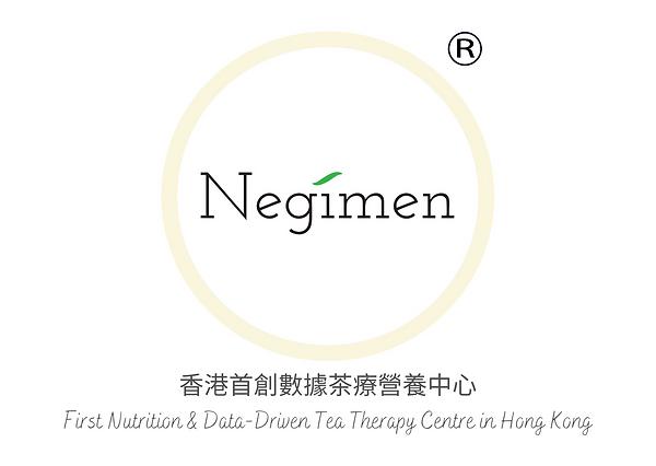 Negimen_Service_Intro_1
