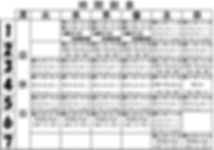 AEON大和店新時間割表.jpg