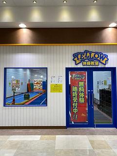 大和店_200117_0016.jpg