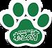 猫カフェ、ねこのす保護猫カフェ 里親 保護猫、ほごねこ、保護犬、ふくろう、カワウソ、ナマケモノ、アニマルシェルターカフェ。