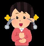 kotowaza_mekara_uroko_woman.png