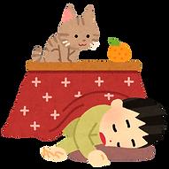 kotatsu_neru_edited.png